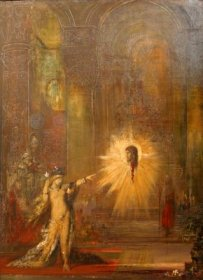 Gustave Moreau -L'Apparition -1876 - 142x103cm